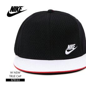 ナイキ レディース NIKE W NSW TRUE CAP 878165 婦人 女性 ウィメンズ トゥルーキャップ スポーツ 帽子 ハット