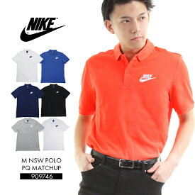 ナイキ ポロシャツ メンズ NIKE M NSW POLO PQ MATCHUP 909746 スポーツ ゴルフ ブラック ホワイト ネイビー グレー