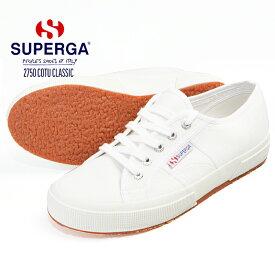 【まとめ買いで3%OFF】スペルガ スニーカー 靴 シューズ メンズ レディース キャンバス カジュアル SUPERGA 2750 COTU CLASSIC 白 ホワイト