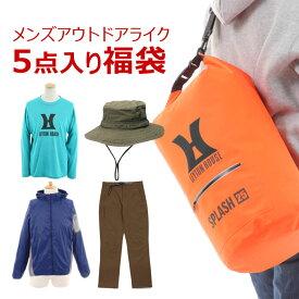 【在庫処分大特価】福袋 軽量ジャケット 防水バッグ トレッキングパンツ Tシャツ 帽子 ネックウォーマー アウトドアライク6点セット