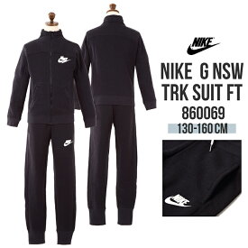 【10日限定】楽天カードエントリーでポイント12倍以上NIKE ナイキ G NSW TRK SUIT FT 860069 パンツ ジャージ トレーニング キッズ 子ども ジュニア ウェア