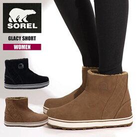 ソレル レディース 婦人 女性 SOREL GLACY SHORT LL5195 防寒 防滑 スノーブーツ 軽量 ムートンブーツ 雪 ブーツ 靴 ウィンターブーツ