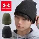 UNDER ARMOUR アンダーアーマー UA TAC STEAL TH BEANIE 2.0 タクティカル ニット帽 ビーニー 1318539 メンズ 紳士 男…
