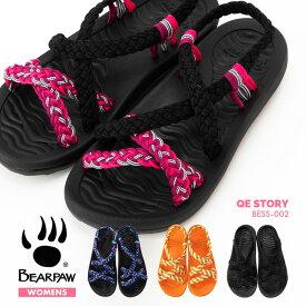 ベアパウ サンダル レディース BEARPAW QE STORY 婦人 浴衣 ビーチサンダル 手編み トングサンダル 草履 夏 BESS-002