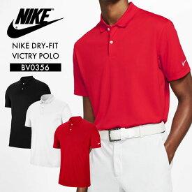 NIKE DRI-FIT VICTRY POLO SOLID DRIFIT BV0356/ナイキ メンズ ポロシャツ ドライフィット ビクトリー ポロ シャツ Tシャツ トップス ゴルフ スポーツ ウェア 吸汗速乾