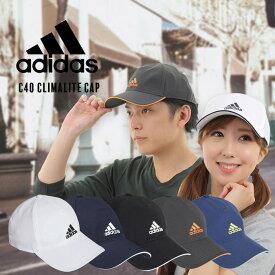 アディダス メンズ レディース スポーツ キャップ CAP 帽子 サイズ調整可 アウトドア テニス ゴルフ マウンテンロゴ ランニング ジョギング ウォーキング クロ シロ ネイビー