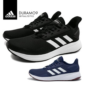 アディダス デュラモ9 メンズ 軽量 大きいサイズ スニーカー シューズ 靴 adidas DURAMO ランニング 運動 スポーツ 通学 通勤 シンプル デザイン あでぃだす BB7066 EE7922