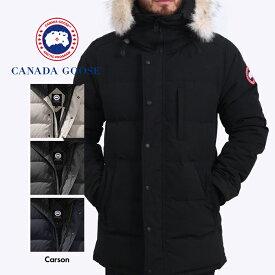 【スーパーセール特別プライス☆彡さらにクーポン使えます♪】カナダグース コート メンズ CANADA GOOSE CARSON カーソン 3805M 紳士 ダウンジャケット アウター 防寒 撥水 ファー取り外し可