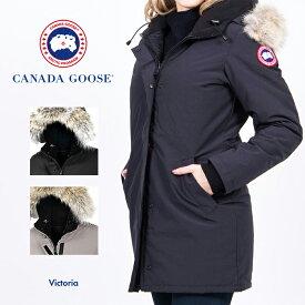 【スーパーセール特別プライス☆彡さらにクーポン使えます♪】カナダグース コート レディース CANADA GOOSE VICTORIA ヴィクトリア 3037L 婦人 ダウンジャケット ジャンパー ビクトリア アウター 防寒 ファー取り外し可