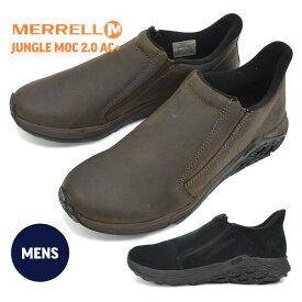 メレル スニーカー メンズ MERRELL ジャングルモック エーシープラス JUNGLE MOC 2.0 AC+ J5002203 J5002201 アウトドア スリッポン シューズ 天然皮革 本革 黒