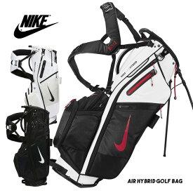 ナイキ ゴルフバッグ メンズ NIKE GOLF AIR HYBRID GB スポーツ キャディバッグ スタンド付き 14分割 ツーショルダー