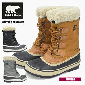 ソレル ブーツ レディース 防水加工 SOREL WINTER CARNIVAL NL3483 ウィンターカーニバル ファー もこもこ 防寒 防滑 スノーブーツ 軽量 ムートンブーツ 雪 靴 婦人 あったか ウィンターブーツ