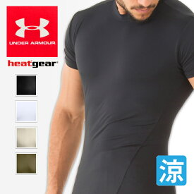 【在庫処分SALE】アンダーアーマー Tシャツ メンズ ヒートギア 無地 コンプレッション ブラック ホワイト UNDER ARMOUR TAC HEAT GEAR TEE SHIRTS 1216007*