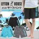 【在庫処分SALE】サーフパンツ 海水パンツ メンズ 海パン 水着 LEYTON HOUSE レイトンハウス