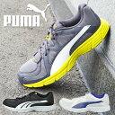 プーマ アクシス V3 メッシュ PUMA AXIS V3 MESH プーマ スポーツシューズ メンズ 靴 スニーカー