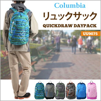 Columbia Quickdraw Daypack / Colombia backpack quick draw daypack / /