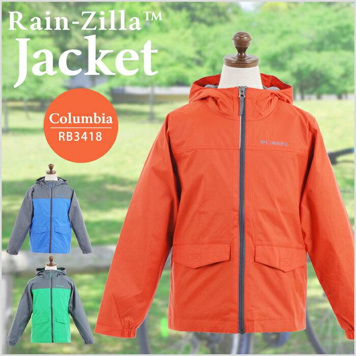 【在庫処分】コロンビア アウトドアマウンテンパーカー Columbia RAIN-ZILLA JACKET 1582881 RB3418