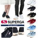 スペルガスニーカーレディースメンズ/SUPERGA2750COTUCLASSIC/スペルガメンズレディーススニーカーシューズ靴送料無料SPERGAクラシック/