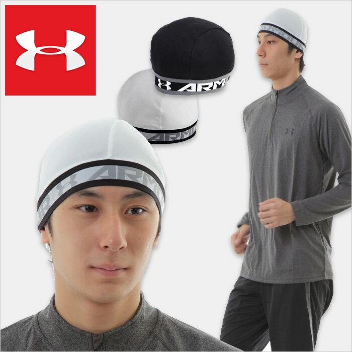 アンダーアーマー スポーツ メンズ キャップ ニット帽 ビーニー ホワイト ブラック UNDER ARMOUR ORIGINAL SKULL II CAP 1254900*
