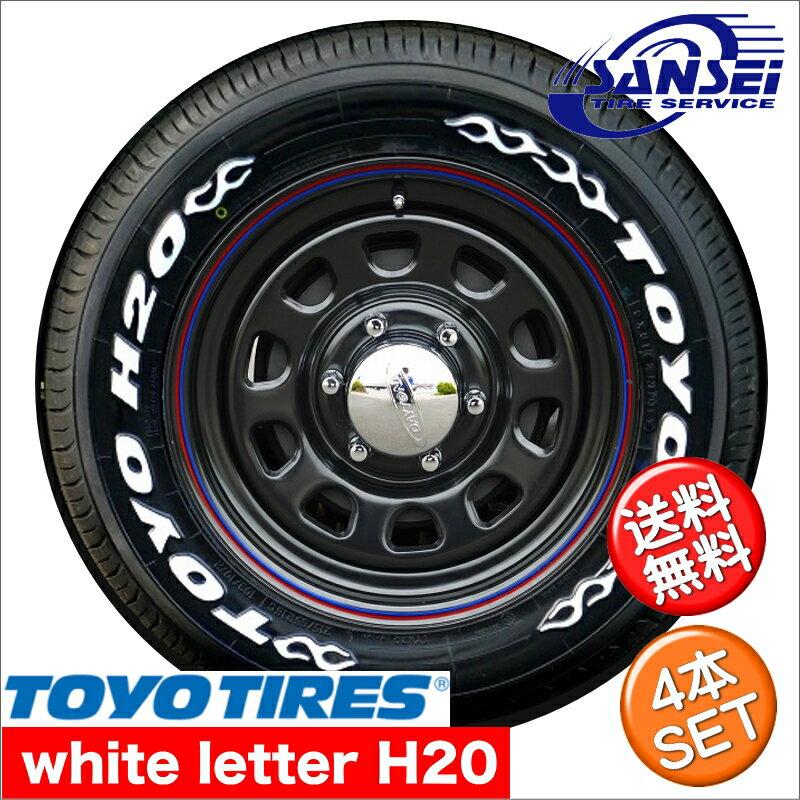 195/80R15-107/105L TOYO H20 ホワイトレター DAYTONA's デイトナ ブラック【夏】ハイエース200系 キャラバンE25/E26 サマータイヤ