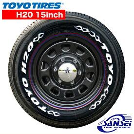 【ハイエース200系専用】195/80R15 TOYO H20 ホワイトレター デイトナ ブラック タイヤホイール 4本セット サマータイヤ 107L/105L DAYTONA's