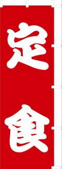 设置-飘带 ☆ 标志) nte601805 W600 * W600 * H1800 H1800