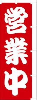 ☆ 标志 (销售) NEG601802 W600 * H1800 02P01Oct16