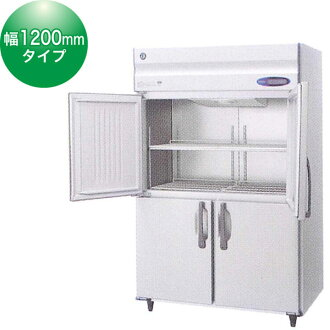 Hoshizaki 商用冰箱 [寬蛞蝓] HR 120Z 毫升 W1200 * D800 * H1890