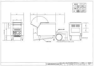 加熱用コンベアトースター☆ジューシーに見せる為にぜひ♪STTT-150