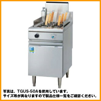 タニコー 가스 정사각형 삶은 국수 기 W500H800 TGUS-50