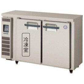 【新品・送料無料・代引不可】福島工業(フクシマ) 業務用 コールドテーブル冷凍冷蔵(内装樹脂) LCU-121PE W1200×D450×H800(mm)