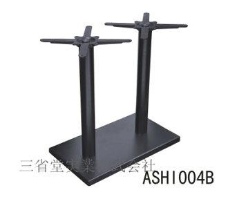 接受供4个人使用的桌子钱角底板组装家具桌子脚礼堂桌子饮食底部700*400mm/座位330*330/杆H630mm ASHI004BSL