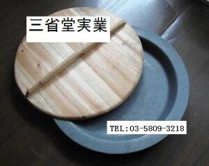 焼き小籠包釜(焼シャオロンパオ釜、生煎炉、生煎包炉、底径45cm鍋対応)YK069