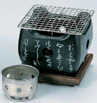 颜色炉 (大) 黑色身体铝炊具 2-1433年-13 150 x 150 x H130mm 酒馆