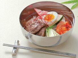【韓国厨房】17.5cmステンレス 冷麺鉢 食器 ステンレス YA3-13-7 Φ177*57(mm) 韓国料理&カレー食器