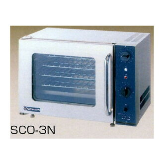 Nichiwa electric mini convection oven SCO-3N