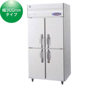 供星崎业务使用的冷冻室HF-90Z W900*D800*H1890