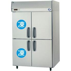 【新品・送料無料・代引不可】パナソニック 業務用 縦型冷凍冷蔵庫 SRR-K1261C2 W1200×D650×H1950(mm)