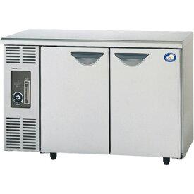 【新品・送料無料・代引不可】パナソニック 業務用 横型冷蔵庫 SUC-N1261J W1200×D600×H800(mm)