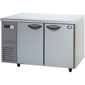 【新品・送料無料・代引不可】パナソニック 業務用 横型冷蔵庫 SUR-K1261SA W1200×D600×H800(mm)