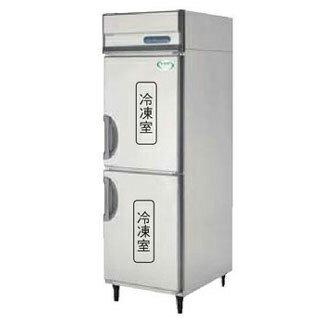 【新品・送料無料・代引不可】フクシマ 業務用冷凍庫 縦型 ARD-062FM W610×D800×H1950(mm)