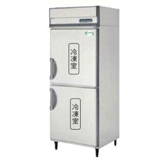福岛商用冷柜冰箱垂直 ARD 082FMD W755 x D800 × H1950 (mm)