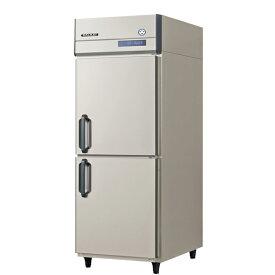 【新品・送料無料・代引不可】フクシマ 業務用冷凍冷蔵庫 縦型 GRD-081PM W755×D800×H1950(mm)