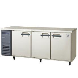 【新品・送料無料・代引不可】フクシマ 業務用冷蔵庫 横型 コールドテーブル冷蔵庫 LCW-180RM W1800×D750×H800(mm)