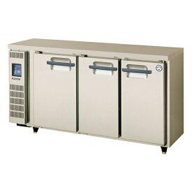 【新品・送料無料・代引不可】福島工業(フクシマ) 業務用 コールドテーブル冷凍冷蔵(内装樹脂) LCU-151PE W1500×D450×H800(mm)