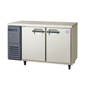 【新品・送料無料・代引不可】福島工業(フクシマ) 業務用 冷凍冷蔵庫(インバーター制御) LRC-121PM W1200×D600×H800(mm)