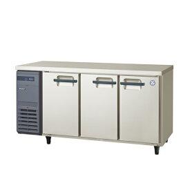 【新品・送料無料・代引不可】福島工業(フクシマ) 業務用 コールドテーブル冷蔵(インバ−ター) LRC-150RM-E W1500×D600×H800(mm)