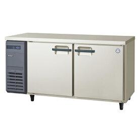 【新品・送料無料・代引不可】福島工業(フクシマ) 業務用 冷凍冷蔵庫(インバーター制御) LRC-151PM W1500×D600×H800(mm)