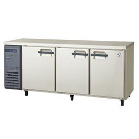 【新品・送料無料・代引不可】福島工業(フクシマ) 業務用 冷凍冷蔵庫(インバーター制御) LRC-181PM W1800×D600×H800(mm)