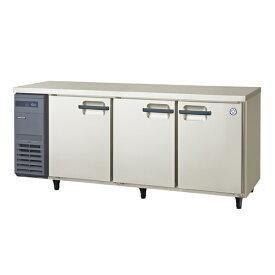 【新品・送料無料・代引不可】福島工業(フクシマ) 業務用 冷凍庫(インバーター制御) LRW-183FM W1800×D750×H800(mm)